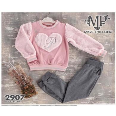 """2d. komplektukas """"Heart"""" Pink"""